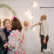 Wedding photographer Danya Belova (dwight). Photo of 29.09.2017