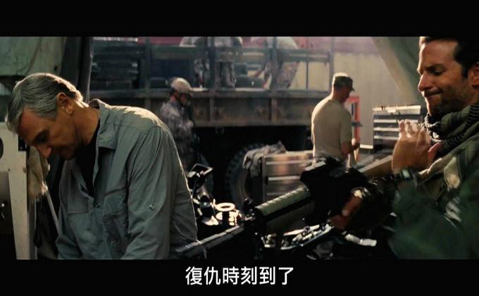 科技/爽片電影系列