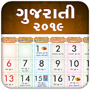 Best Gujarati Calendar 2019