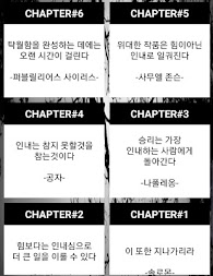 띵언 - 명언 APK screenshot thumbnail 2