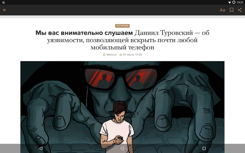 Последние новости украины русские сми