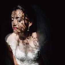 Wedding photographer Andrey Tkachenko (andr911). Photo of 20.08.2018