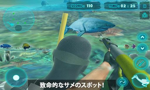 シャークアタックスピアフィッシング3D