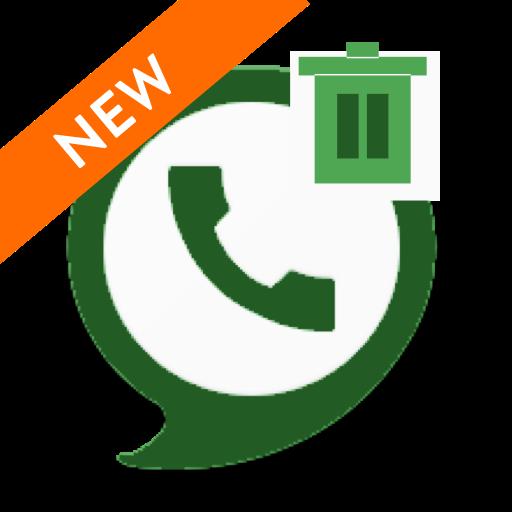 Junk Image Cleaner - Stash (app)