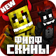Download ФНАФ Майнкрафт Скины MCPE for PC - Free Entertainment App for PC