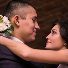 Wedding photographer Marina Gerasimova (photlab). Photo of 13.12.2016