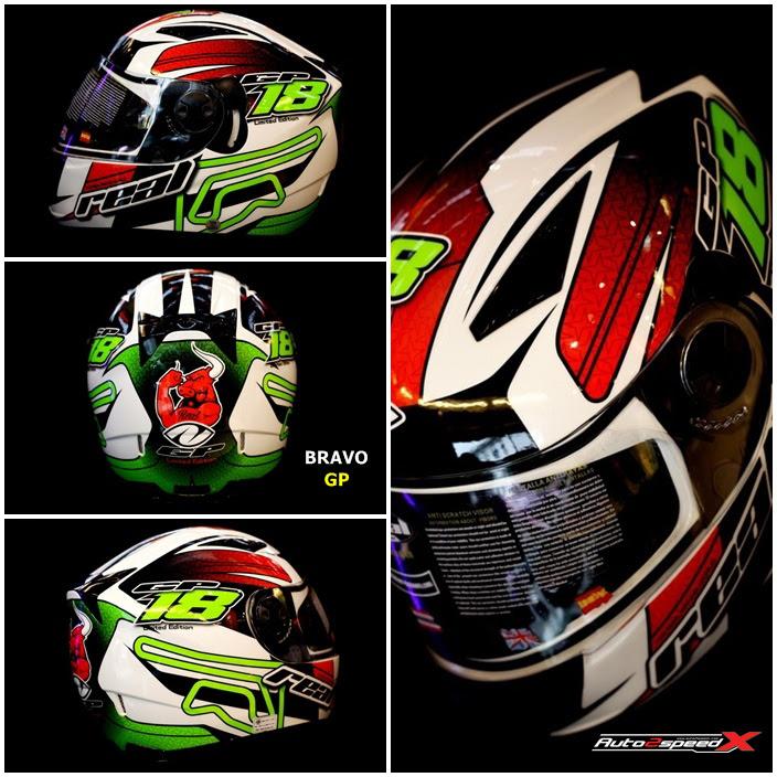 หมวกกันน็อค REAL BRAVO GP 2016