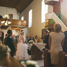 Esküvői fotós Zsanett Séllei (selleizsanett). Készítés ideje: 03.12.2017