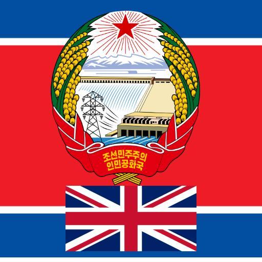 Logo for Constitution of North Korea