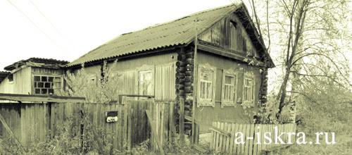 Дом, в котором произошла страшная трагедия, стоит на самом краю посёлка