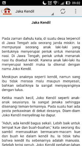 Download Cerita Rakyat Jawa Tengah Google Play Softwares