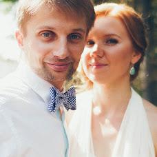 Wedding photographer Elena Moskaleva (lemonless). Photo of 19.11.2014