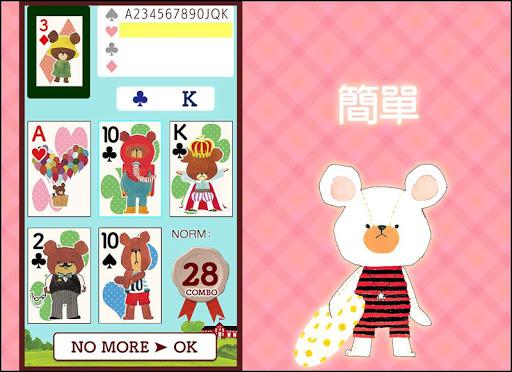 玩紙牌 the bears' school