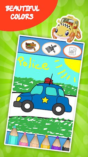 ぬりえページ: 車