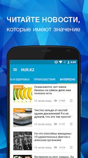 NUR.KZ - Kazakhstan News - náhled