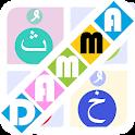 Arabic alphabet vowel Damma icon