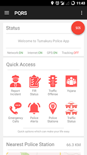 Tumkur Police- screenshot thumbnail