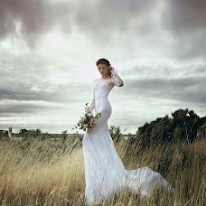 Wedding photographer Nina Chepkasova (NinaCh). Photo of 29.08.2015