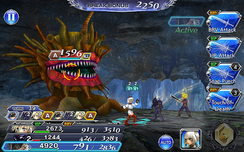 DISSIDIA FINAL FANTASY OPERA OMNIA Screenshot