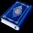 HOLY QURAN - القرآن الكريم apk
