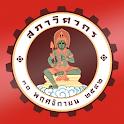 COE Thailand icon