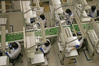 Photo: Beijing factory