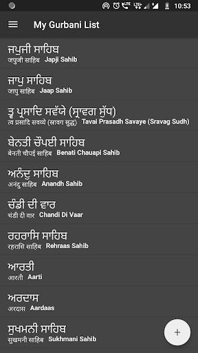 Gurbani - Nitnem with Audio and Translation screenshots 2