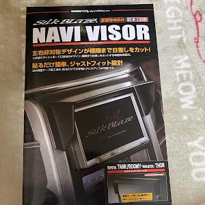 ルーミー M900Aのカスタム事例画像 pojs☆なつ☆さんの2020年06月03日19:58の投稿