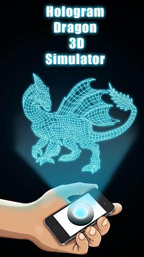 玩模擬App ホログラムドラゴン3Dシミュレータ免費 APP試玩