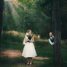 Wedding photographer Anastasiya Sidelnikova (Swirro). Photo of 10.11.2016
