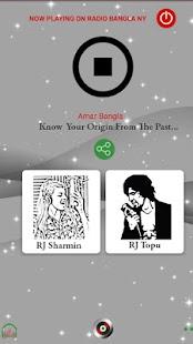 Radio Bangla NY - náhled