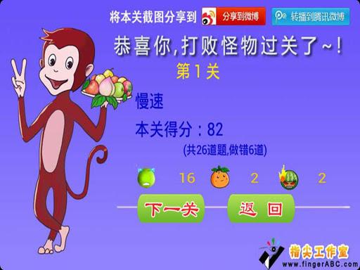 儿童古诗益智游戏|玩解謎App免費|玩APPs