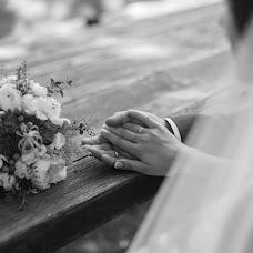 Wedding photographer Larissa Bukar (moresuxo). Photo of 03.10.2016