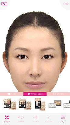 SHISEIDO ワタシプラス カラーシミュレーションのおすすめ画像3