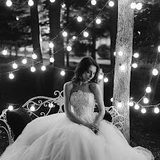 Wedding photographer Darya Khudyakova (nextlifetime). Photo of 13.06.2015