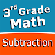 Third grade Math - Subtraction 2.0.0