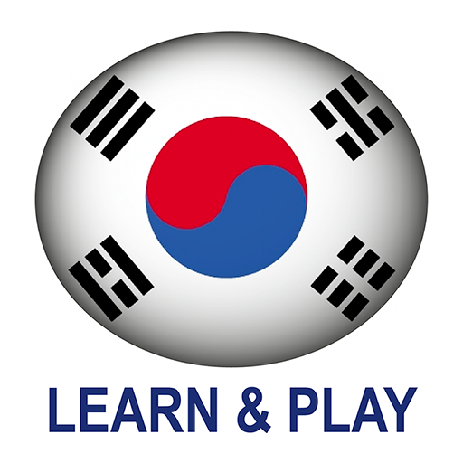 Learn and play. Korean + (app)