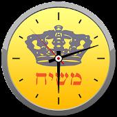 Moshiach clock