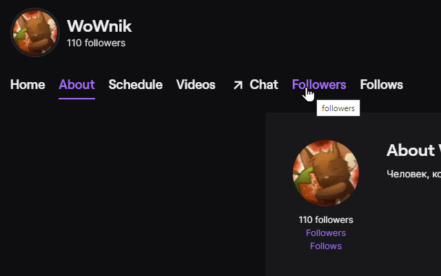 WoWnik Twitch Extension