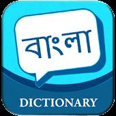 Dictionary English to Bangla