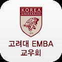 고려대학교 EMBA 교우 및 원우 모바일 수첩 icon