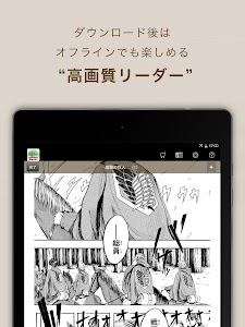 e-book/Manga reader ebiReader screenshot 5