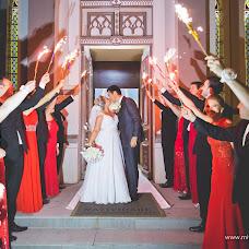 Wedding photographer Mateus Mitsuo Asada (mittsuo). Photo of 22.04.2015