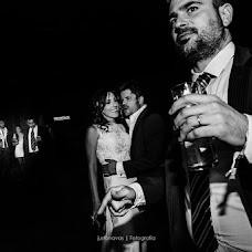 Fotógrafo de bodas Justo Navas (justonavas). Foto del 15.08.2017