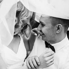 Wedding photographer Elena Naumik (elenanaumik). Photo of 08.05.2018