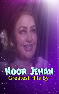 Noor jahan old songs apps on google play screenshot image thecheapjerseys Gallery