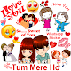 Download Love Sticker for WhatsApp : WAStickerApps For PC Windows and Mac