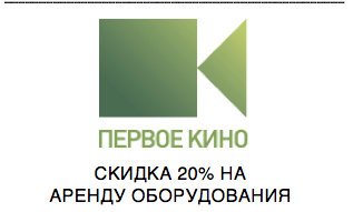 Macintosh HD:Users:mariafanina:Desktop:Снимок экрана 2015-07-27 в 17.43.24.png