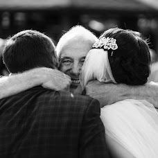 Wedding photographer Evgeniy Petrunin (petrunine). Photo of 13.11.2016
