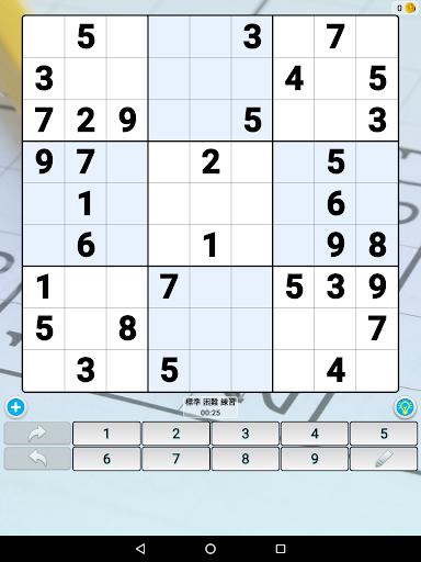 玩解謎App 數獨世界免費 APP試玩